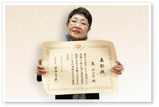 平成30年度文化庁長官表彰受賞